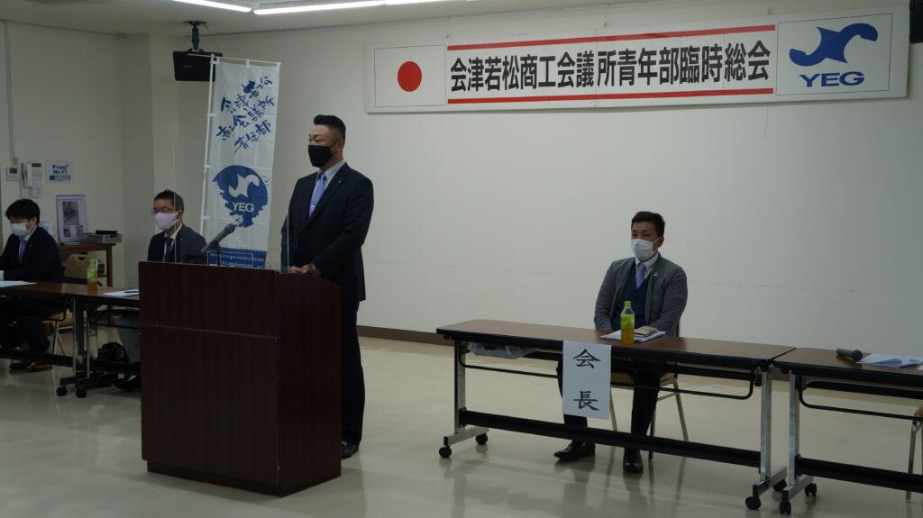 次年度の抱負を語る齋藤専務理事